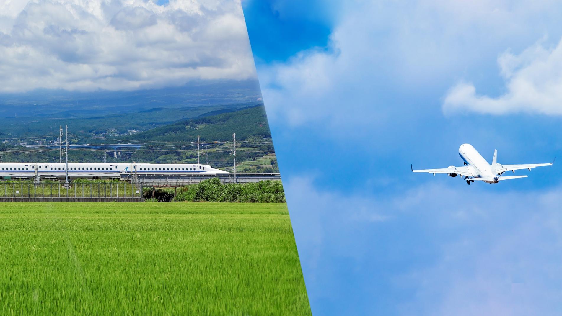 飛行機・JR+ホテル予約