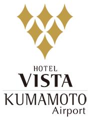 熊本旅行|連泊も快適なビジネスホテル|ホテルビスタ熊本空港