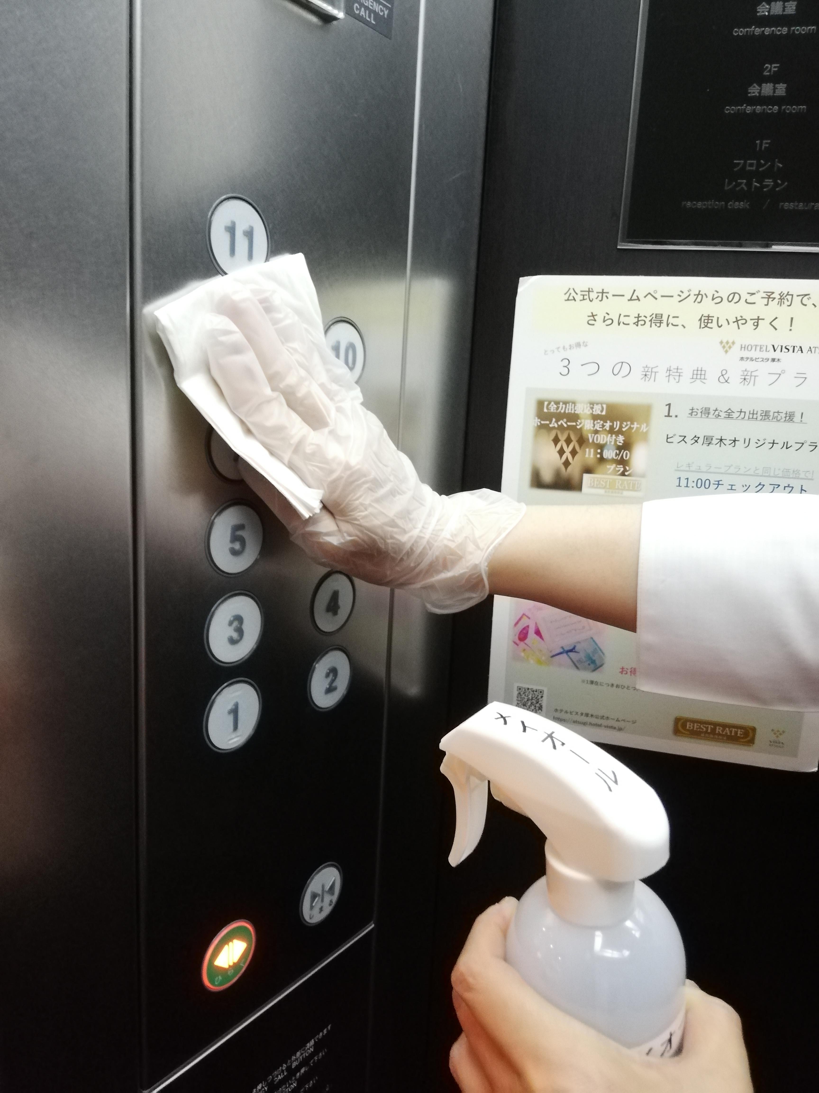 【新型コロナウイルス感染防止の取り組み】