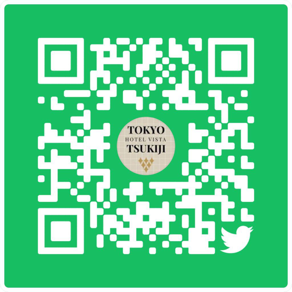 ホテルビスタ東京[築地]【Twitter】&【Instagram】開設しました。