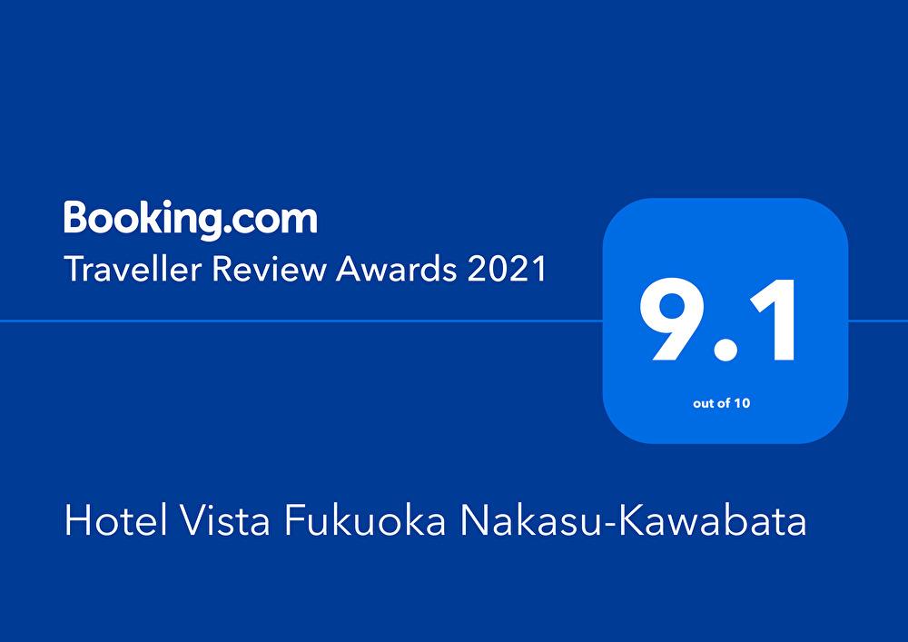 Booking.com様より「Traveller Review Awards 2021」を受賞しました