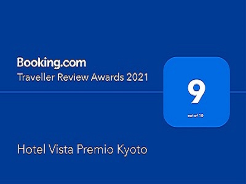 Booking.com「Traveller Review Awards 2021」を受賞しました