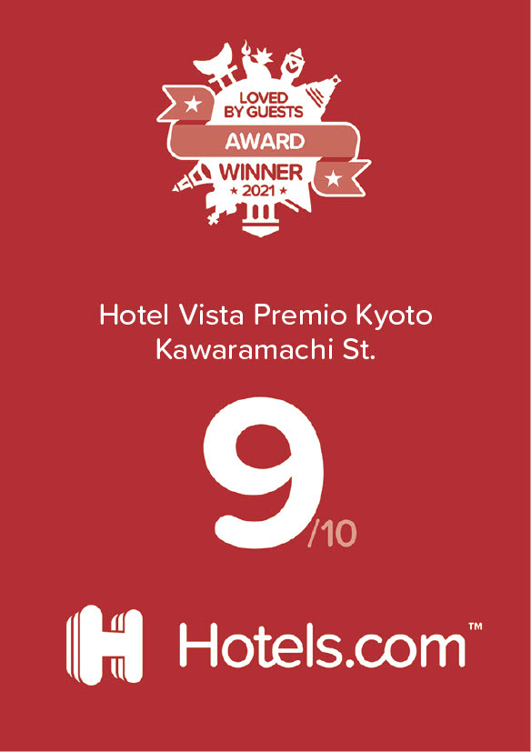 Hotels.com 「Loved by Guests 2021 Award」を受賞しました
