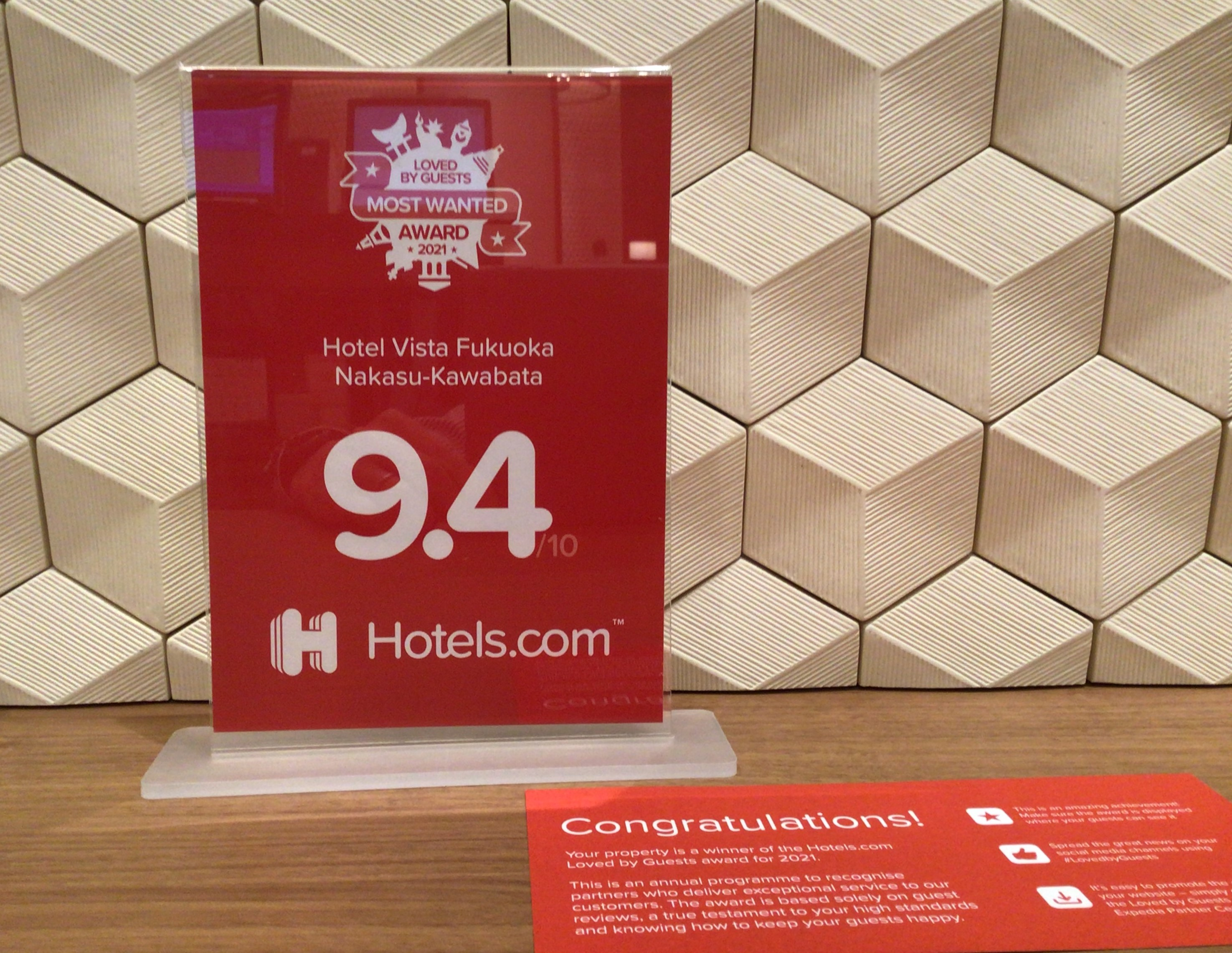 「Hotels.com」 Loved By Guests Award 2021(宿泊者が選ぶ人気宿アワード 2021)を受賞いたしました!