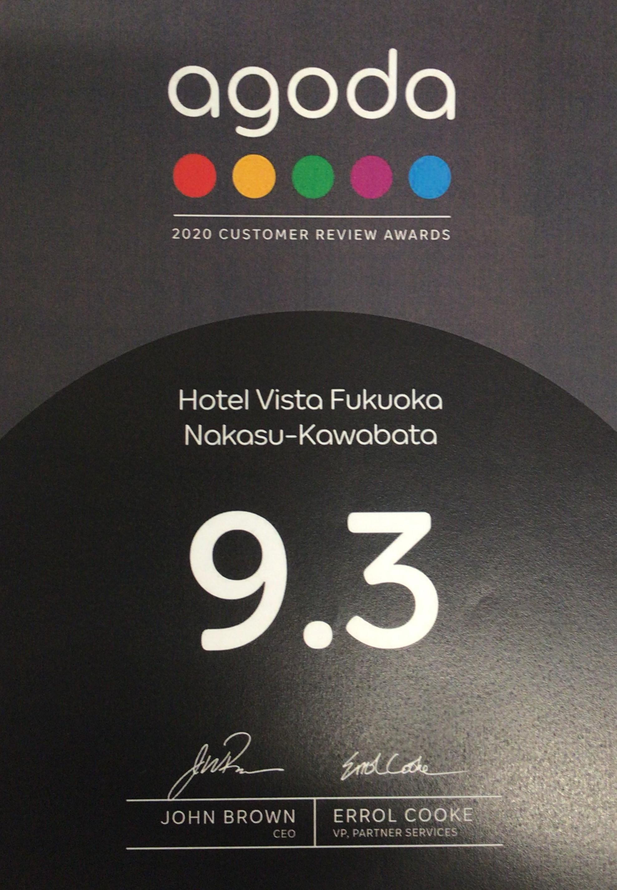 AGODA「カスタマー・レビュー・アワード2020」を受賞しました。