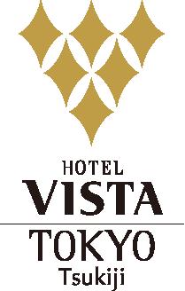 【公式】東京旅行・都内への出張ならビジネスホテル|ホテルビスタ東京[築地]