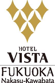 威斯特酒店 福冈(中洲川端)预定2019年12月3日開業