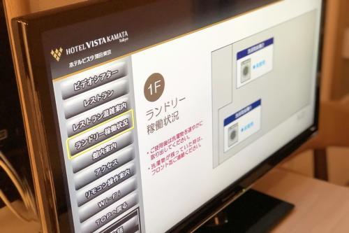 客室テレビ(コインランドリー使用状況確認可能)