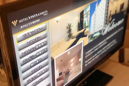 客室テレビ(ビデオ・オン・デマンド:有料放送対応)