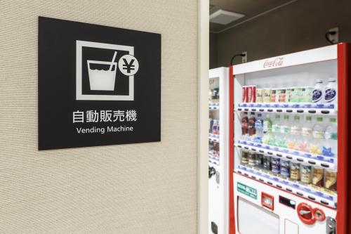 自動販売機コーナー(2F)